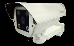 700M TVL紅外線攝影機 TCT-84304 室外型-紅外線攝影機